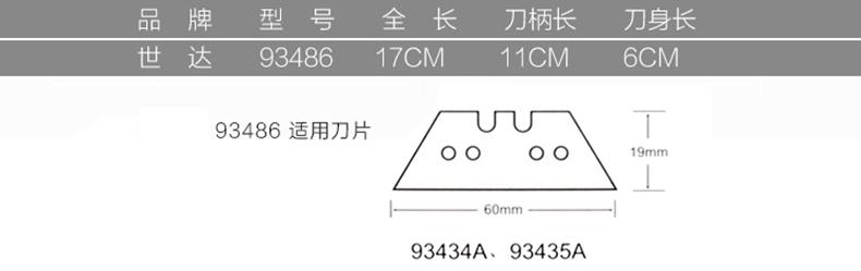 AJS038产品尺寸.jpg