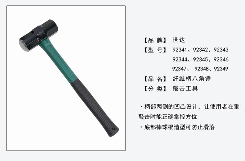 ZAE415产品介绍.jpg