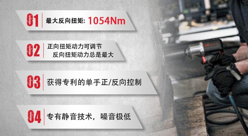 MAC944产品介绍2.jpg