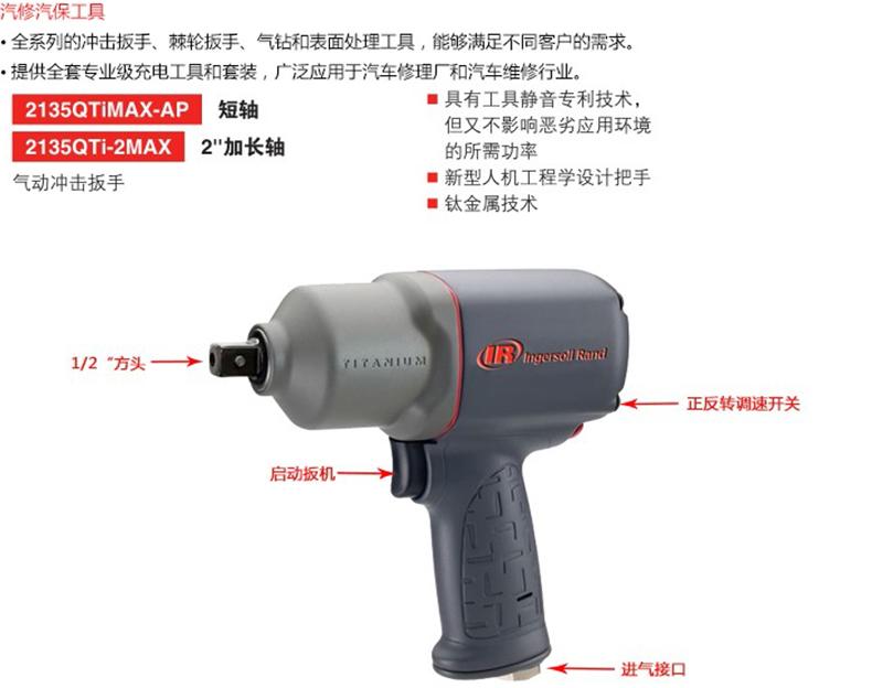 MAC949产品介绍.jpg