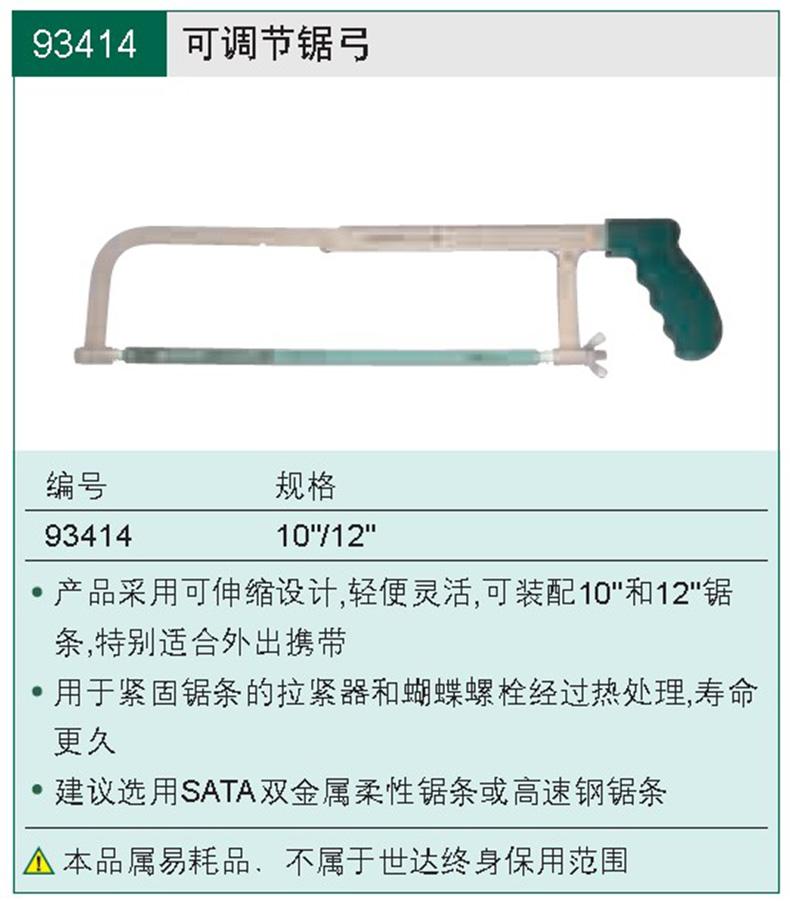 ZAG083技术参数.jpg