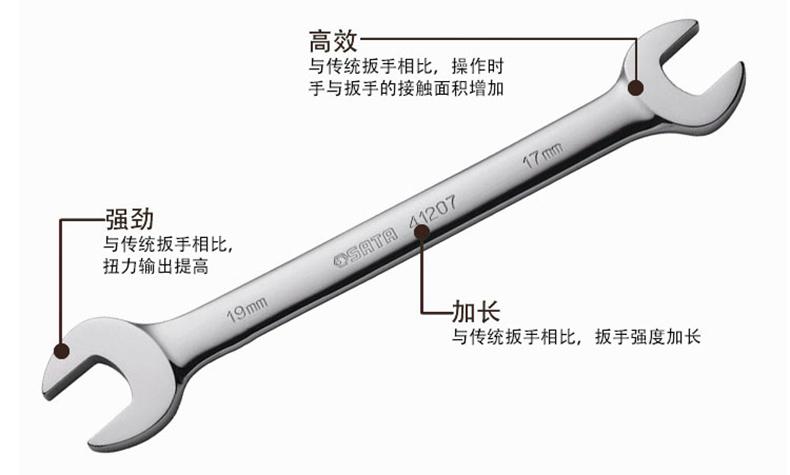 ZAE819产品介绍.jpg
