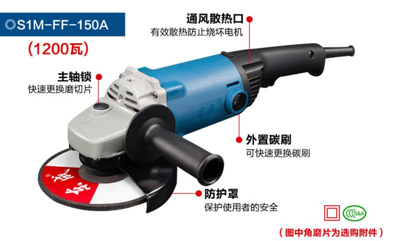 MGE657产品介绍.jpg