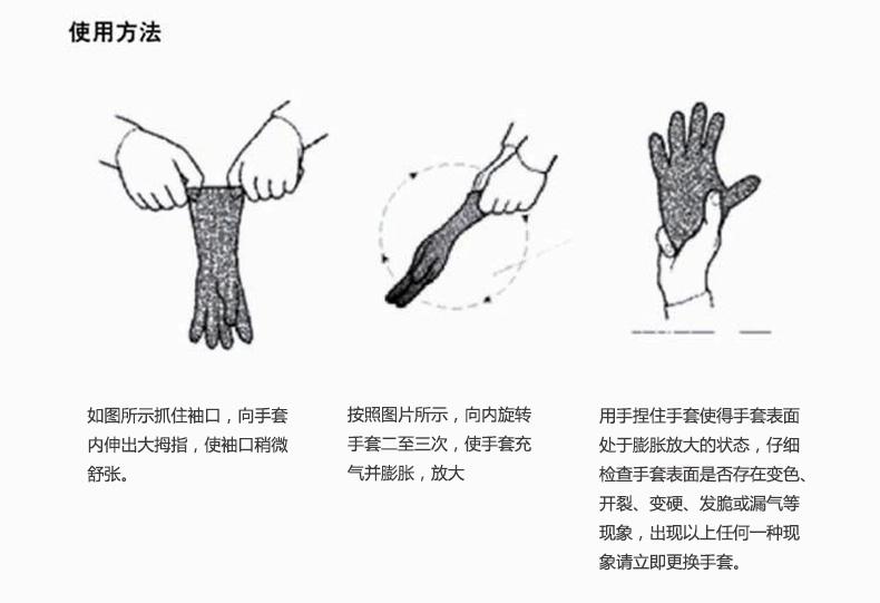 防化手套-9-1.jpg