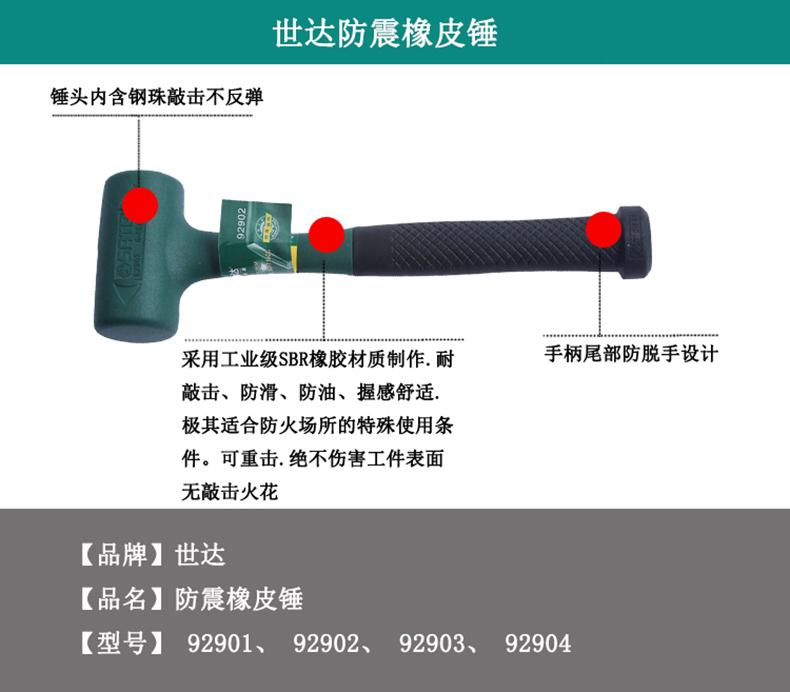 MAF284产品介绍.jpg