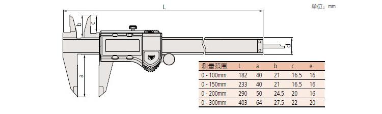 产品尺寸1.jpg