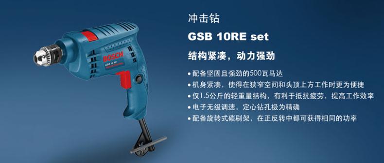 RQU562产品介绍1.jpg