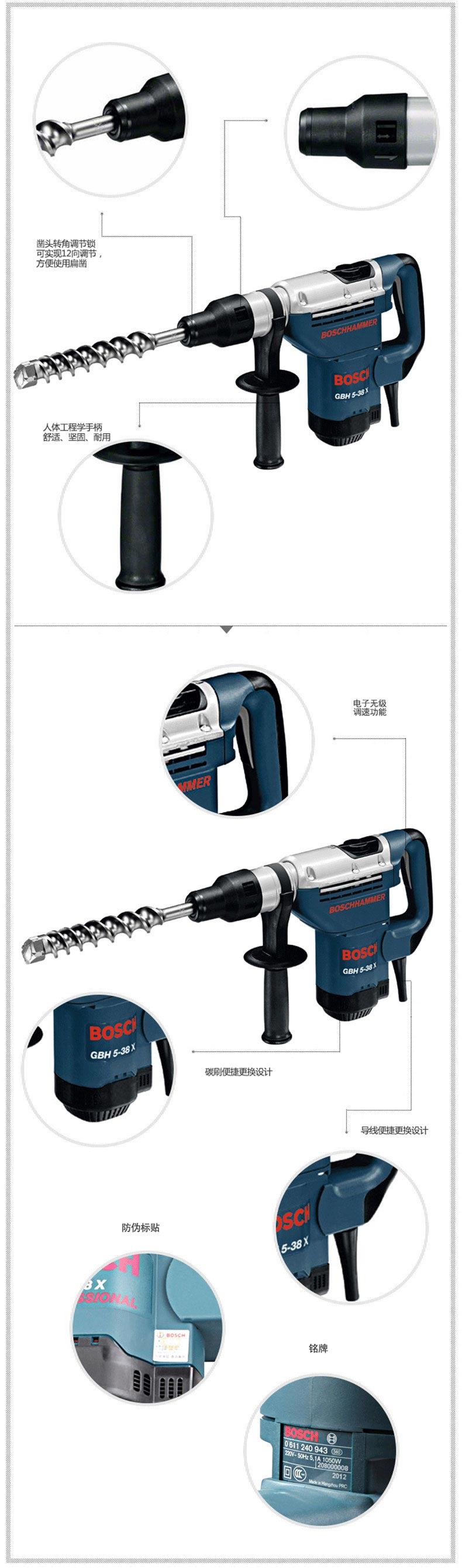 MAA136产品细节.jpg