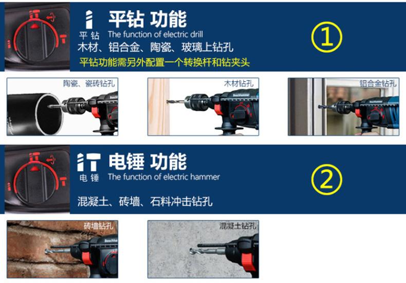 RQU564产品应用.jpg