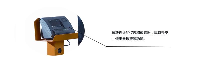 产品细节.jpg