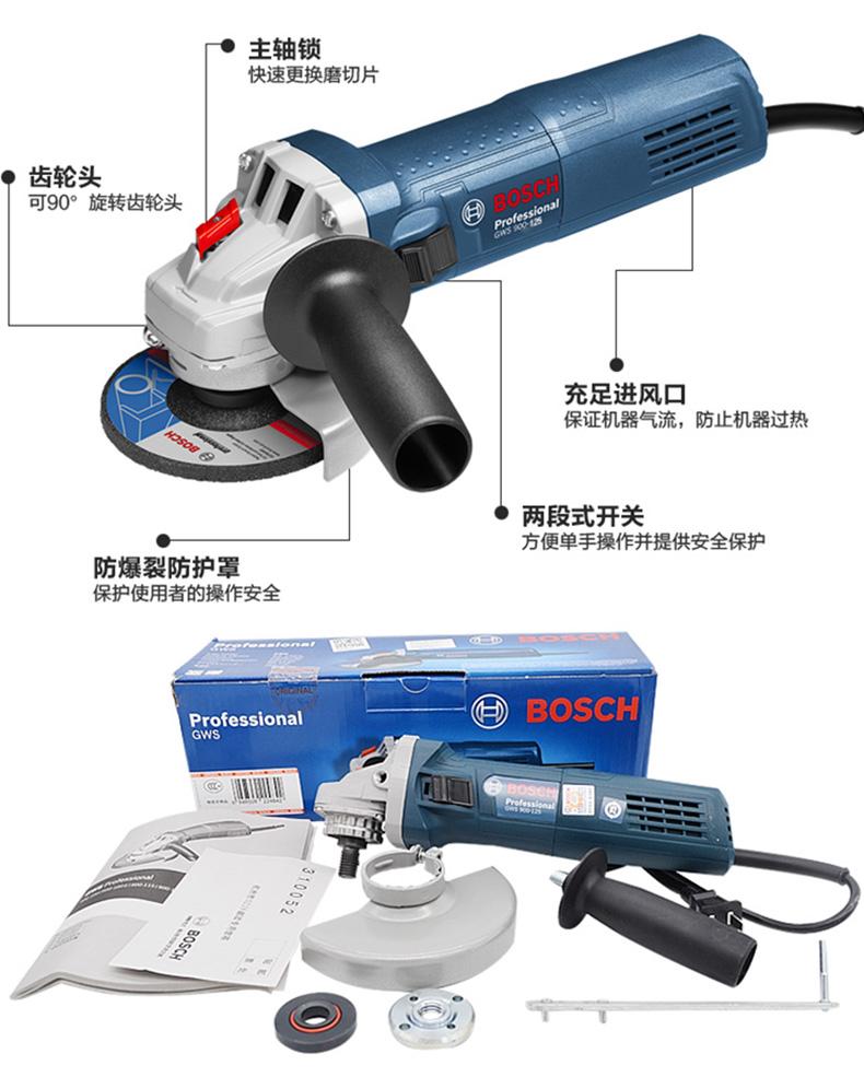 AAP073产品介绍.jpg