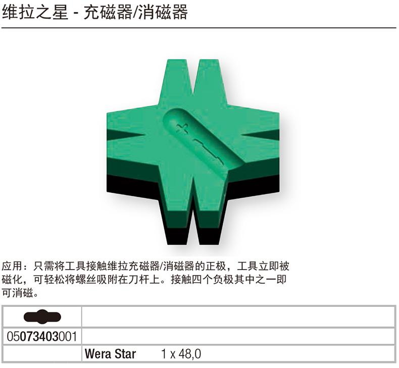 MVH664产品介绍.jpg