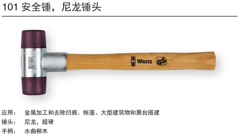 MVH501产品介绍.jpg