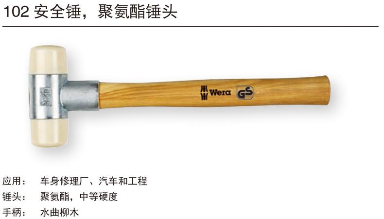 MVH500产品介绍.jpg