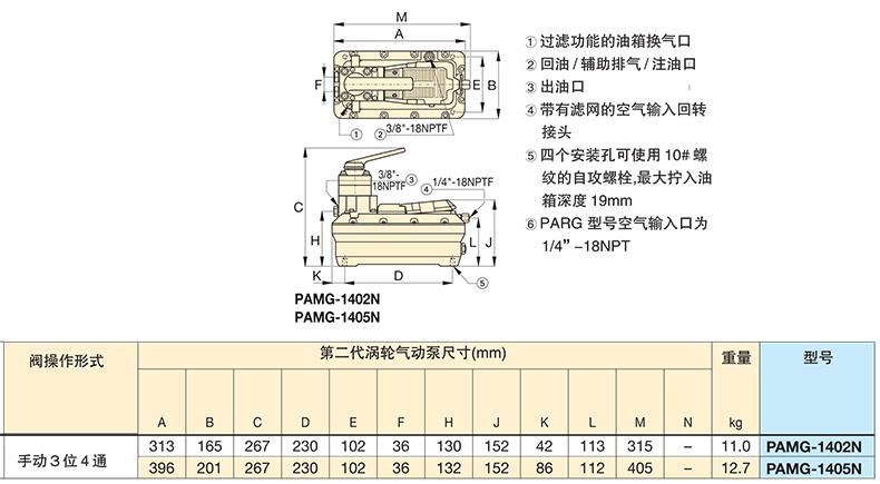 MQE890产品尺寸.jpg