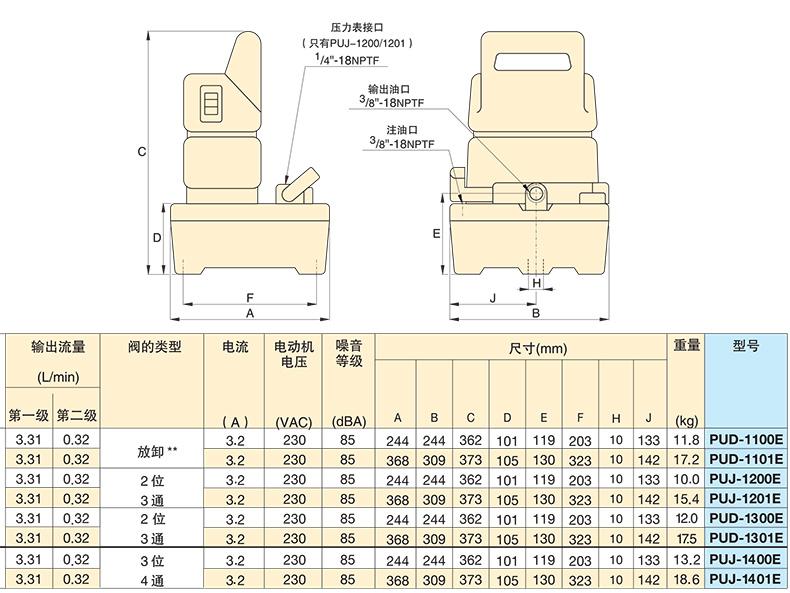 MQE888产品尺寸.jpg