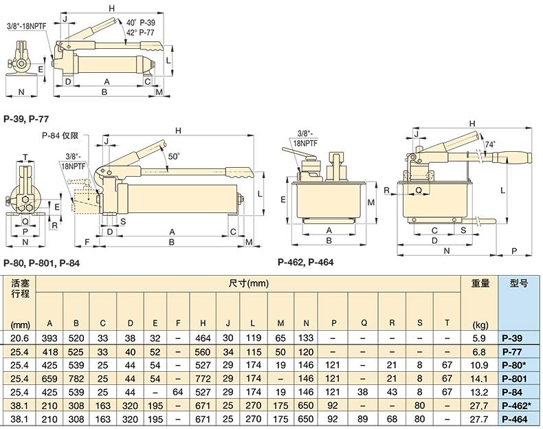 MQE885产品尺寸.jpg