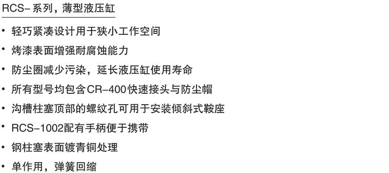 MQE875产品特点.jpg