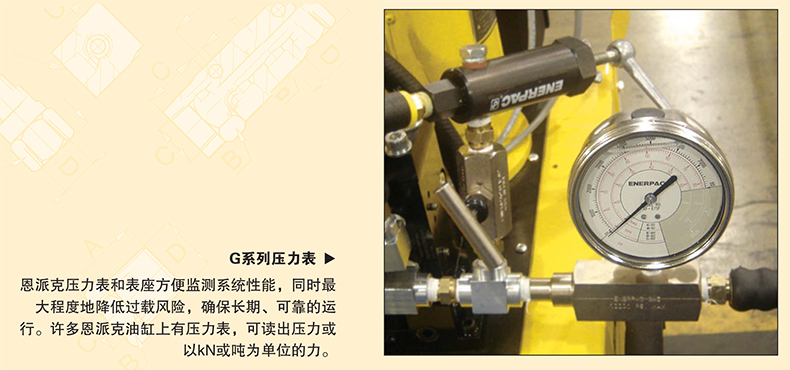 MAA480产品应用2.jpg