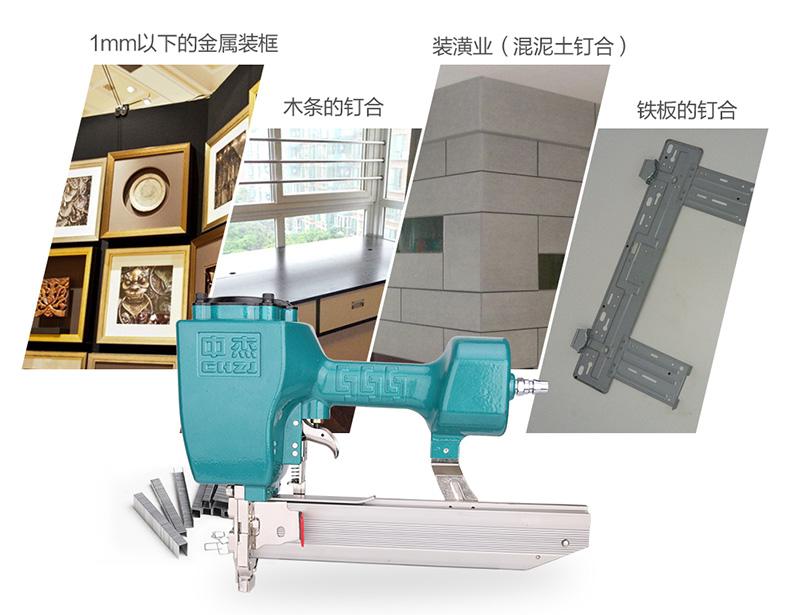 SBZ234产品应用.jpg