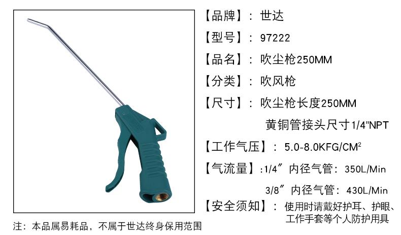 MFB129产品介绍.jpg