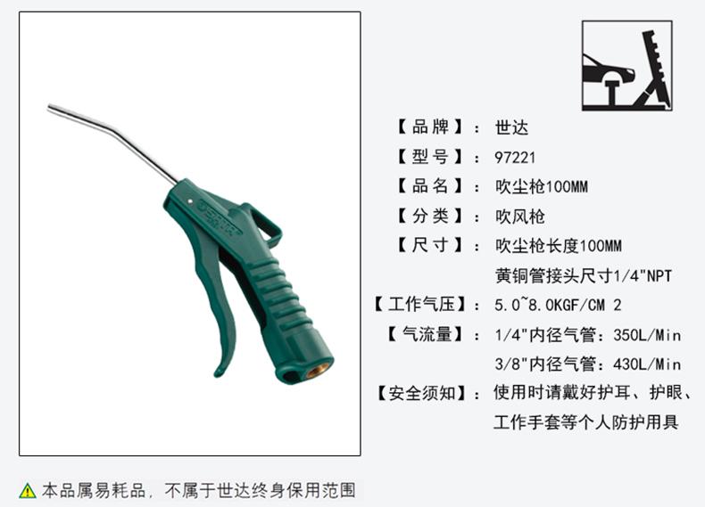 MFB128产品介绍.jpg