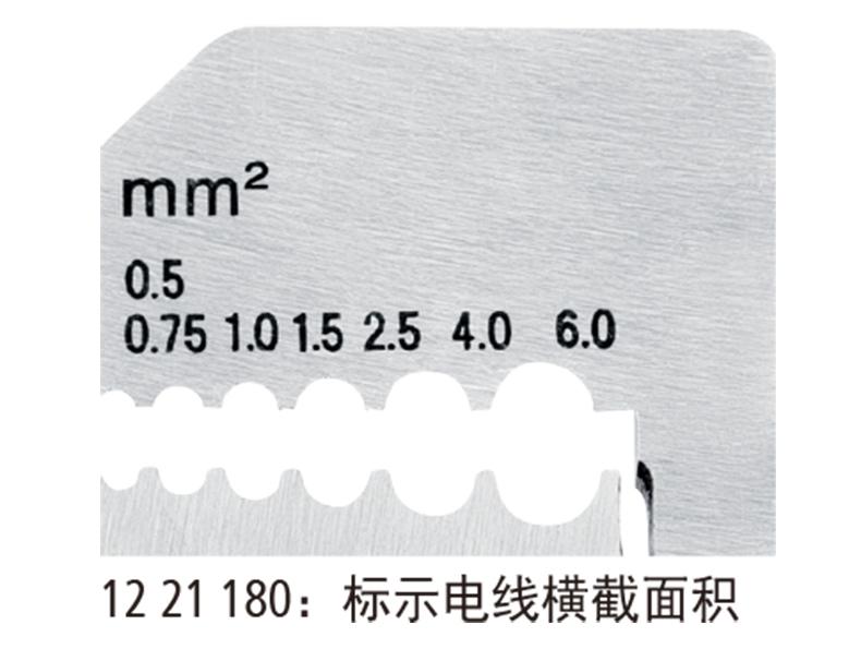 MAG065产品细节2.jpg