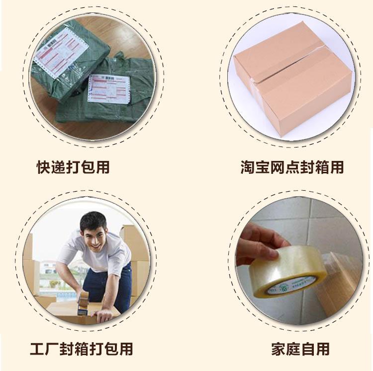 产品应用-1.jpg
