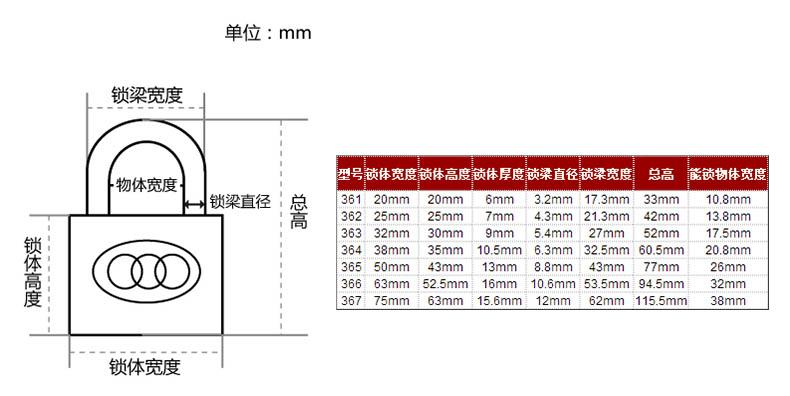ANX094-8-1.jpg