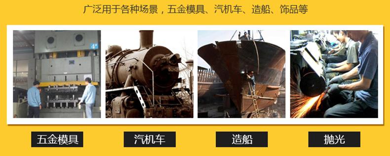 RPW364产品应用.jpg