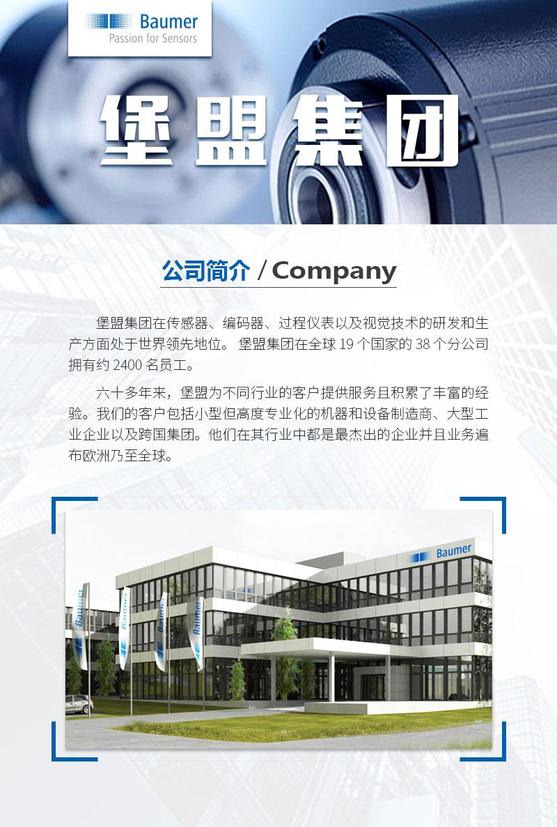 OG8DN2048CI_页面_1.jpg