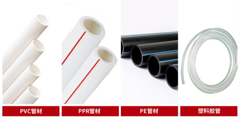 PVC管子割刀应用.jpg