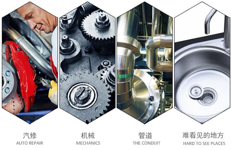 AFU026产品应用.jpg