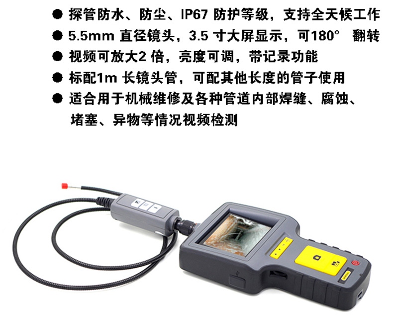 RQA198产品介绍.jpg