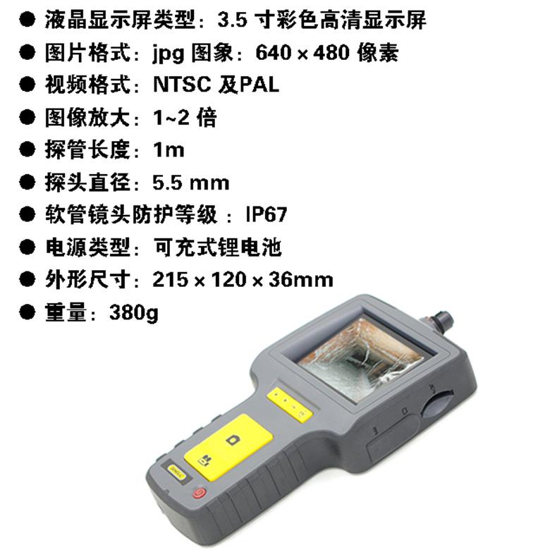 RQA198技术参数.jpg