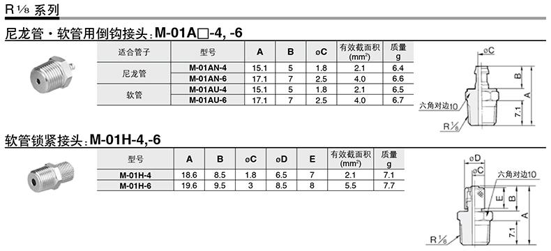 电路 电路图 电子 原理图 790_360