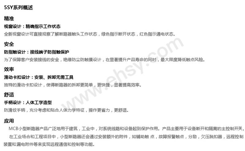 产品介绍-ZAG254-ZAG255-ZAG256-ZAG257-ZAG258-ZAG259.jpg
