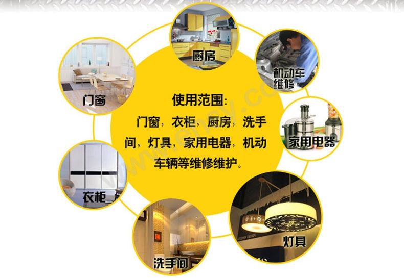 AMJ044产品应用.jpg