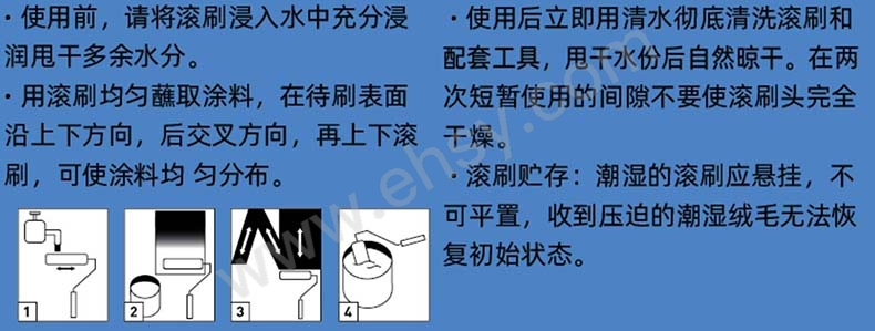 使用說明_畫板 1.jpg