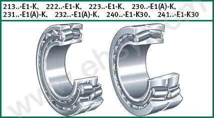 介绍 圆锥孔E1设计.jpg