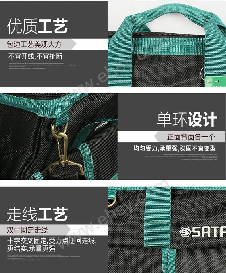 MAE492产品细节.jpg