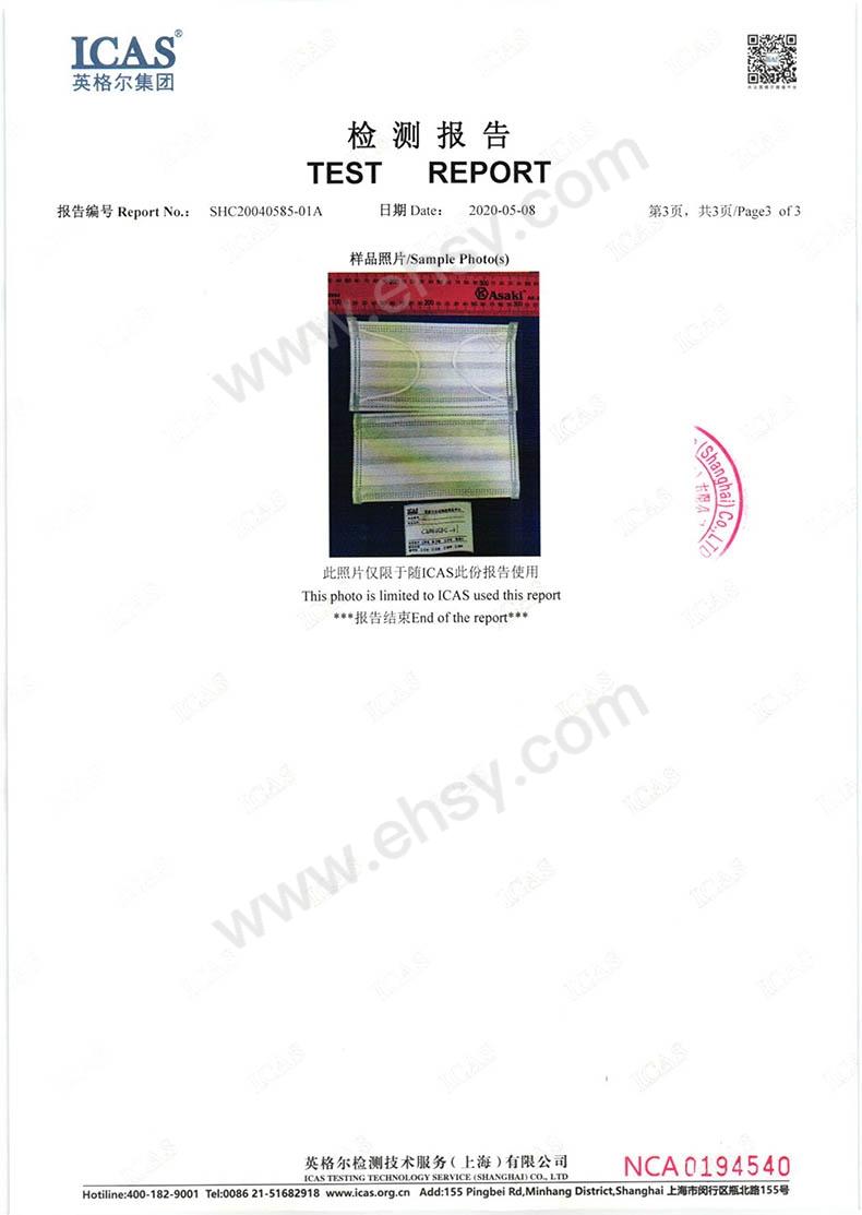 1_RX1910系列一次性防护口罩-10.jpg