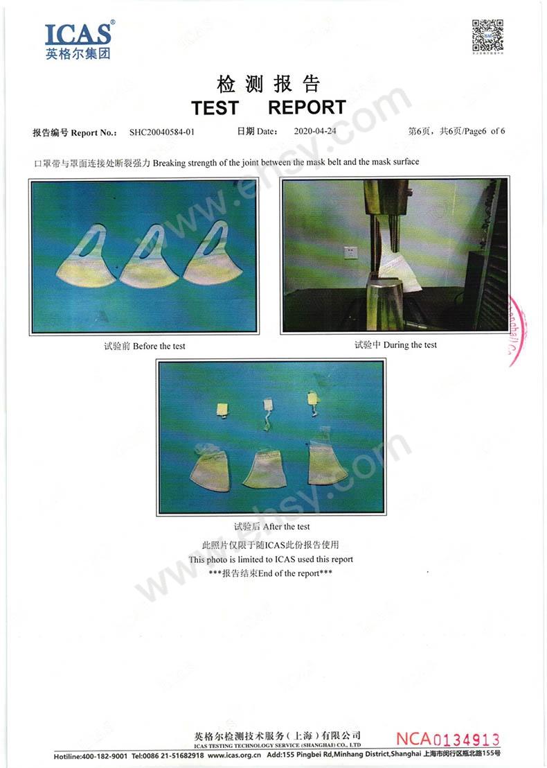 1_RX2010K日系時尚立體兒童口罩(1)-6.jpg