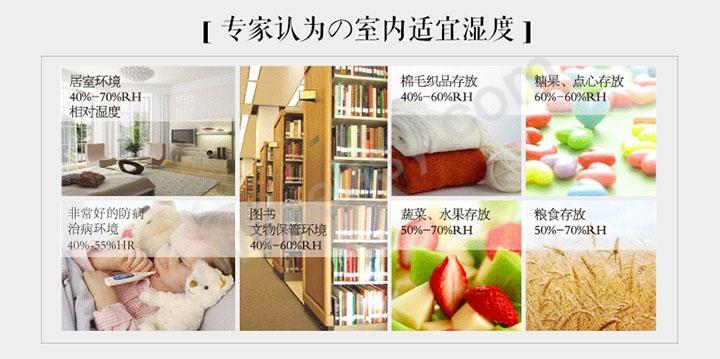 产品介绍7.jpg