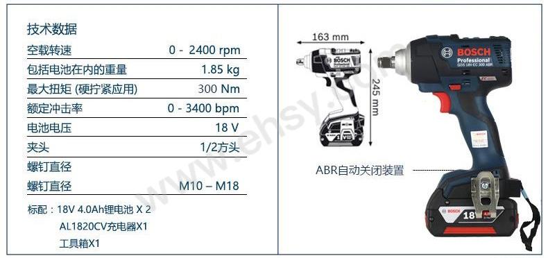 MXR561-3-0.jpg