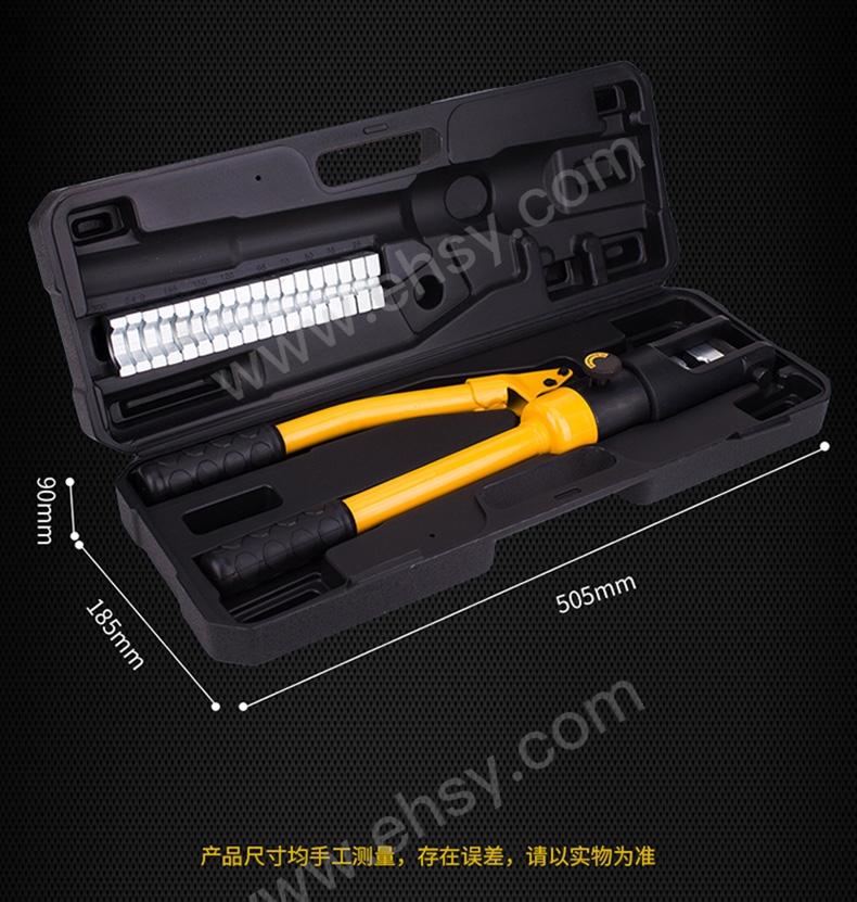 MNZ459产品尺寸.jpg