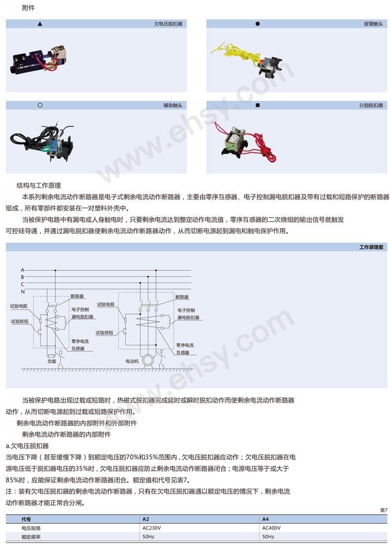 145817611312001363-细节3.jpg