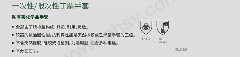 ZBL396-2-1.jpg