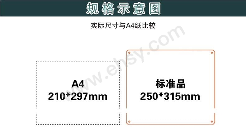 8产品尺寸规格.jpg
