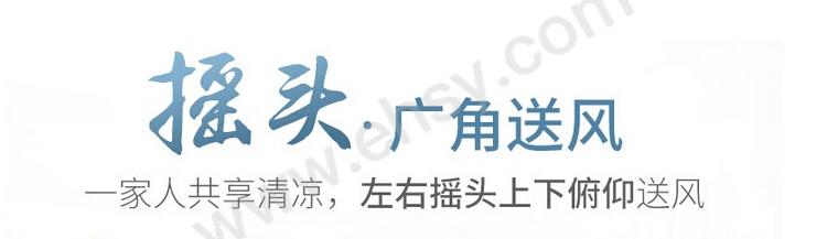 产品介绍23.jpg